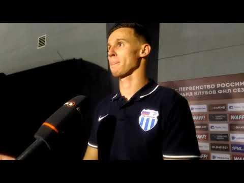 Флеш-интервью Камиля Муллина после матча с «Краснодар-2»