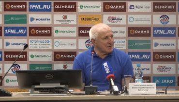 Послематчевая пресс-конференция «Ротор» - «Шинник» 2:3. 18 августа 2019