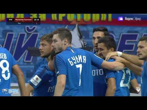 Все голы матча «Ротор» - «Шинник» 2:3. 18 августа 2019