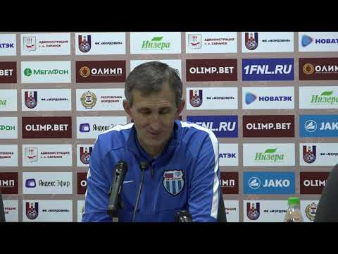 Послематчевая пресс-конференция  «Мордовия» - «Ротор». 5 октября 2019