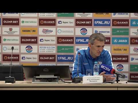 Послематчевая пресс-конференция  «Ротор» - «Луч». 23 октября 2019
