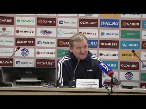 Послематчевая пресс-конференция «Ротор» - «Томь». 23 ноября 2019