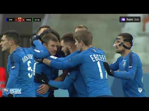 Голы матча «Ротор» - «Томь». 23 ноября 2019