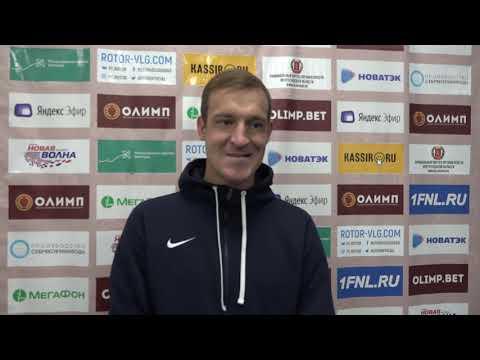 Послематчевое интервью  Игоря Удалого. 3 ноября 2019