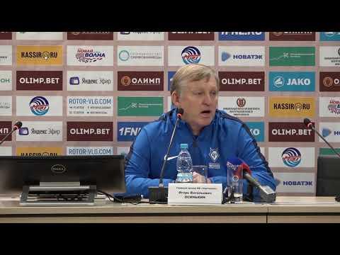 Послематчевая пресс-конференция  «Ротор» - «Чертаново». 9 ноября 2019
