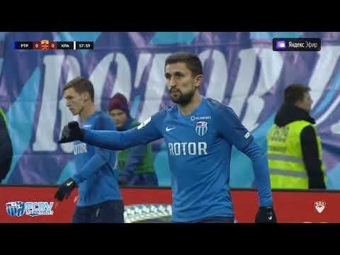 Обзор матча «Ротор» - «Краснодар-2». 17 ноября 2019