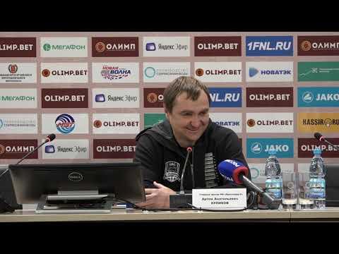 Послематчевая пресс-конференция «Ротор» - «Краснодар-2». 17 ноября 2019