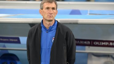 Главный тренер «Ротор» покинул свой пост