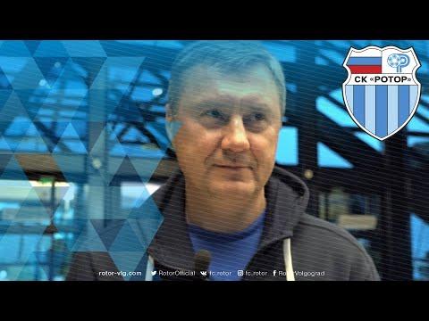 Комментарий Александра Хацкевича после матча с клубом «Академия Пандев»