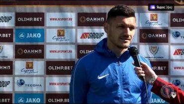 Интервью Антона Пискунова после игры «Ротор» — «Родина»