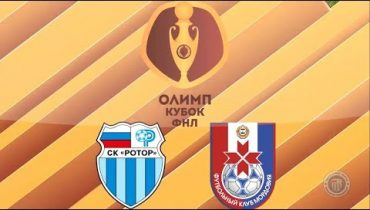 Обзор матча «Ротор» — «Мордовия» 26.02.2020