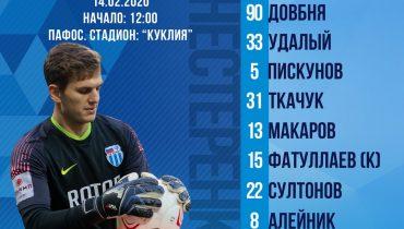 Стартовые составы на матч открытия Олимп-КУБОК ФНЛ!