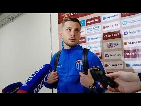 Послематчевое интервью Олега Алейника