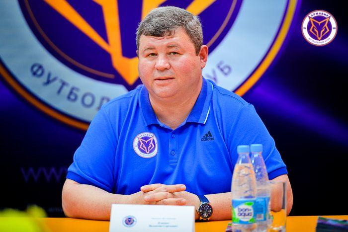 ФК «Армавир» снимается с первенства ФНЛ