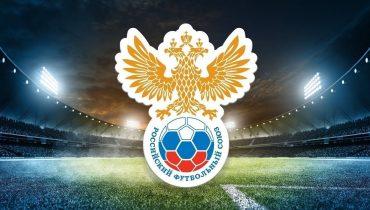 РФС до 31 мая продлил отмену всех футбольных соревнований в России