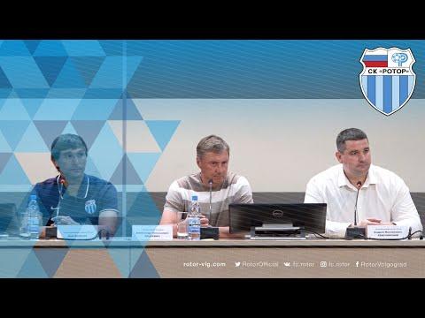 «Ротор» провел пресс-конференцию на стадионе «Волгоград Арена»