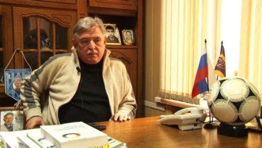 Интервью легендарного президента «Ротора» Горюнова