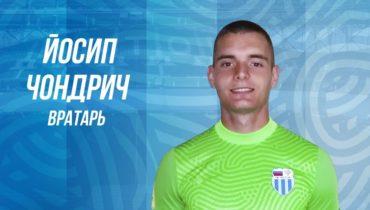 Йосип Чондрич теперь в Роторе