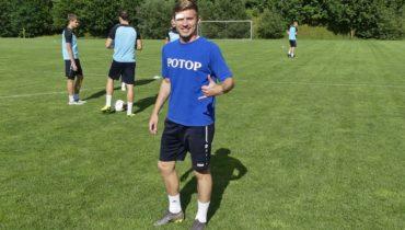 Игрок Академии «Ротор» Кирилл Донцов дебютировал за «Ротор» в Премьер-Лиге!