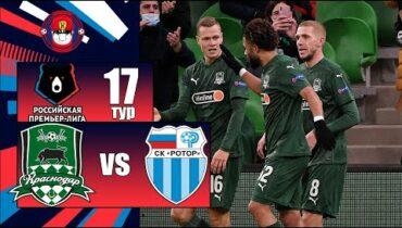 «Краснодар» vs «Ротор» - обзор матча