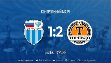 «Ротор» — «Торпедо-БелАЗ»: Обзор матча
