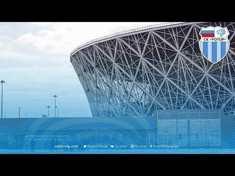 Готовимся к «Ростову»