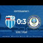 «Ротор» — «Ордабасы»: обзор матча
