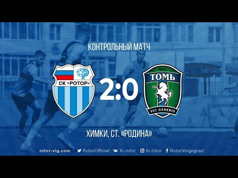 «Ротор» – «Томь»: Обзор матча