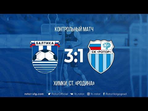 «Балтика» — «Ротор»: Обзор матча