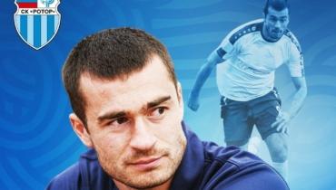 Дудиев подписал контракт с «Ротором»