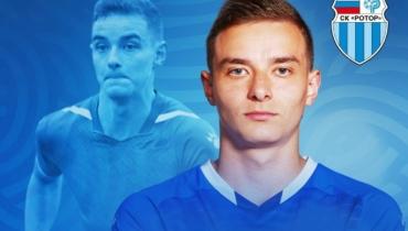 Сергей Слепов перешел в «Ротор» на правах аренды