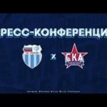«Ротор» — «СКА-Хабаровск»: послематчевая пресс-конференция