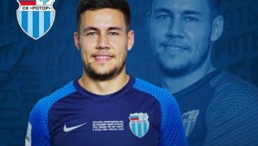 Юрий Бавин перешёл в «Ротор» на правах аренды
